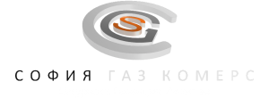 София Газ Комерс ООД